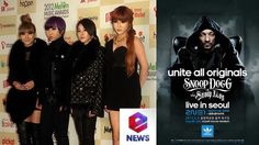 2NE1 Collab with Snoop Dogg Confirmed for Snoop Dogg′s Korea Concert  Posted by:ygfanboyinHot IssueLeave a comment2NE1 will not only be performing as a guest at Snoop Dogg′s concert in Korea, but it will also be performing with Snoop Dogg on the same stage.It has been confirmed that 2NE1 and Snoop Dogg will be collaborating in Snoop Dogg′s first concert in Korea, the Unite All Originals Live with Snoop Dogg, to be held on May 4.A rep from Adidas Originals, the host of the concert, told…