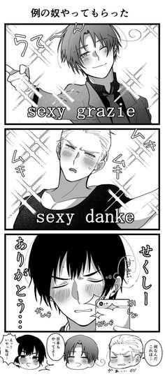 原稿中 (@merchan_768) さんの漫画 | 213作目 | ツイコミ(仮) Anime Couples Manga, Cute Anime Couples, Anime Guys, Manga Anime, Anime Art, Manga Girl, Hetalia Japan, Hetalia America, Hetalia Funny
