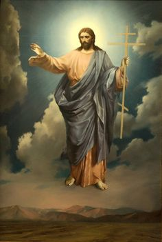The mission of Jesus Christ in the UN - Oxford - Новости - Religious Icons, Religious Art, Religious Pictures, Jesus Christ Painting, Pictures Of Jesus Christ, Christ The King, Religious Paintings, Biblical Art, Jesus Is Lord