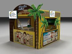 Mousa Coast Kiosk by Hossam Moustafa, via Behance
