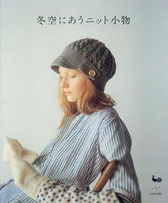 ISSUU - Knitting and crochet