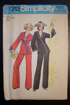 Vintage Simplicity 7313 Top and Pants Pattern by JenuineCollection #vintage #sewingpattern #asian