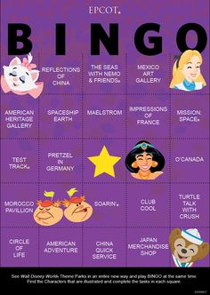 "NEW ""Epcot BINGO!"" Here is the second of a series of Bingo cards that can be used while visiting the parks. #WaltDisneyWorld #Travel"