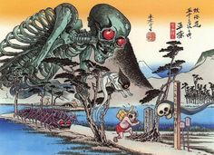 From Shigeru Mizuki's 36 Stations of the Yōkaido Road