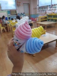 [보라T]아이스크림 만들기 : 네이버 블로그 Food Crafts, Diy And Crafts, Arts And Crafts, Art For Kids, Seasons, Education, Purple, Children, Artwork