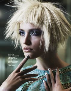 Couture Art   Vlada Roslyakova   Naomi Yang #photography   Vogue Taiwan October 2012