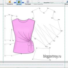 Pdf Sewing Patterns Dress Patterns Sewing Clothes Diy Clothes Pattern Drafting Pattern Making Sewing Techniques Dressmaking Pattern Design Blouse Patterns, Clothing Patterns, Blouse Designs, Skirt Patterns, Coat Patterns, Costura Fashion, Sewing Blouses, Diy Kleidung, Dress Making Patterns