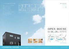 イベント情報 | 新潟 住宅 デザイン Ad Design, Flyer Design, Layout Design, Graphic Design, D House, Open House, Property Ad, Real Estate Ads, Sale Flyer