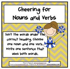 Free! Cheering for nouns & verbs sorting cards.