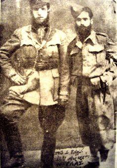 KOKKINOΣ ΦΑΚΕΛΟΣ: Άγνωστες φωτογραφίες του ΕΑΜ-ΕΛΑΣ Don't Forget, History, Historia