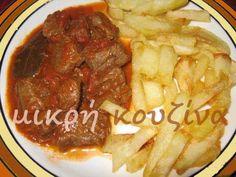 μικρή κουζίνα: Μοσχάρι κοκκινιστό με πατάτες Beef, Recipes, Food, Meat, Recipies, Essen, Meals, Ripped Recipes, Yemek