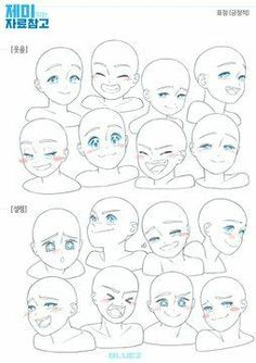 Drawing Body Proportions, Drawing Base, Anime Drawing Styles, Anime Drawings Sketches, Drawing Face Expressions, Drawing Hair Tutorial, Poses References, Drawing Reference Poses, Art Poses