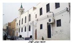 طرابلس ليبيا مسجد سيدي الهدار  يقع هذا المسجد بجوار الكنيس اليهودي وهو من المساجد العتيقة بالمدينة القديمة في طرابلس، ويعود اسمه إلى ولي صالح اسمه الهدار الحسيني وتم ازالة قبره الذي يوجد خارج المسجد بطريق القبة من أجل التوسيعات