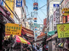 Wondering what to do in Busan, South Korea? Here's the ultimate guide, with 50 things to do in Busan, my personal favorite city in South Korea! Cinema Center, Stuff To Do, Things To Do, Tin Can Alley, Busan South Korea, Jeju Island, Bus Ride, Maritime Museum, Online Tickets