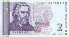 Πνευματικοί Λόγοι: Επιστημονική Συνάντηση στη Θεσσαλονίκη, με θέμα «Ο...