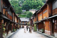 Travels: Voyage to the Heart of Japan (10D/9N), Tokyo Japan