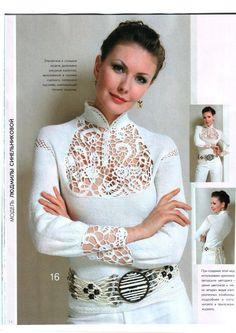 Gisa Presentes: blusas