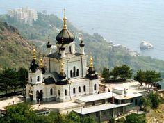 Форосский храм вознесения в Крыму. село Форосс