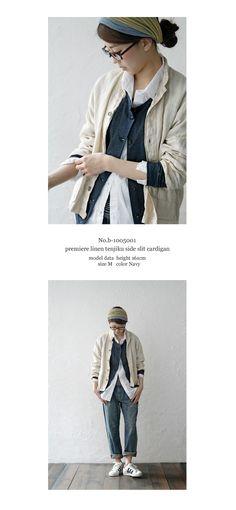 【楽天市場】joie de vivre プレミアリネン100%天竺ニット サイドスリットリネンカーディガン:BerryStyleベリースタイル