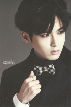 Super Junior - Ryeowook...I love this SJ´s member...is cute, lovely, funny...