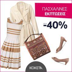 Μοναδική Πασχαλινή Προσφορά 🍨 👉 https://www.koketa.gr/easter-sale *Η προσφορά ισχύει μέχρι τις 08:00 στις 18/04/2017