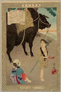 """Kiyochika Kobayashi 1847-1915 - Working and Studying - 1886  """"Kyodo Risshi no Motoi"""" (Heroes and heroines who have been regarded as standards of moral leadership and success). Ogyu Sorai (1666–1728), when he was young, studied books while he was working. Later, he became one of the foremost Confucianists in Japan. He advocated the pragmatic applications of scholarly Confucianism to create uniform laws for the social and political reforms."""