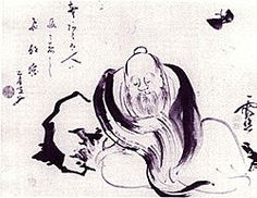 Once upon a time, I, Chuang Tzu, dreamed I was a butterfly, fluttering hither and thither, to all intents and purposes a butterfly. I was conscious only of my happiness as a butterfly, unaware that I was Chuang Tzu. Soon I awakened, and there I was, veritably myself again. Now I do not know whether I was then a man dreaming I was a butterfly, or whether I am now a butterfly, dreaming I am a man.