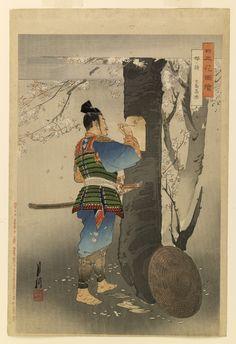 Ogata Gekko 1859–1920