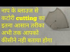 katori cutting easily using measurement blouse in hindi Blouse Back Neck Designs, Fancy Blouse Designs, Dress Designs, Hand Sewing Projects, Sewing Tutorials, Pants Tutorial, Red Ball Gowns, Sewing Blouses, Stitching Dresses