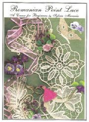 Book on how to make Romanian Point Lace which is made using crochet cords & braids filled in with needle lace.