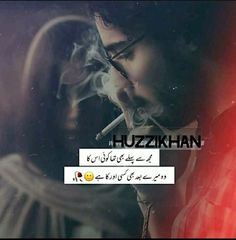 Sad poetry is for heart broken people because heart broken people read sad poetry and feel better and relax Poetry Photos, Love Poetry Images, Poetry Pic, Best Urdu Poetry Images, Love Poetry Urdu, Image Poetry, Deep Poetry Love, Romantic Poetry In English, Urdu Poetry Romantic