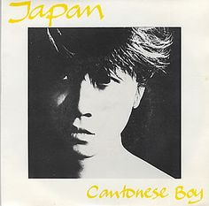 """For Sale - Japan Cantonese Boy - Double Pack UK  7"""" vinyl single (7 inch record) - See this and 250,000 other rare & vintage vinyl records, singles, LPs & CDs at http://eil.com"""