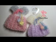 Fur Slides, Knit Crochet, Knitting, Crafts, Manualidades, Tricot, Breien, Ganchillo, Stricken