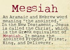 August 2014 Visiting Teaching Message. The Divine Mission of Jesus Christ: Messiah