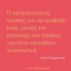 20 διασκεδαστικά ρητά για γονείς με χιούμορ:   http://www.aspaonline.gr/2016/01/24/20-diaskedastika-rita-goneis-humor/
