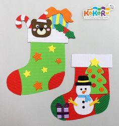 Christmas Socks  #kokoru #chrismas