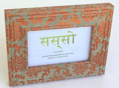 Lokta paper covered upcycled 4x6 frame by sassoart on Etsy, $24.00