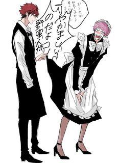 Mika Kagehira, Anime Traps, Maid Outfit, Anime Child, Ayato, Cartoon Games, Ensemble Stars, Cute Anime Guys, Pose Reference