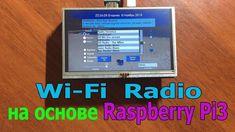Wi Fi Radio на основе микрокомпьютера Raspberry c touch screen LCD Raspberry Pi Projects, Internet Radio, Wi Fi, Diy And Crafts, Touch, Dyi, Music, Youtube, Ideas