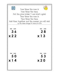 Double Digit Multiplication teacher-stuff