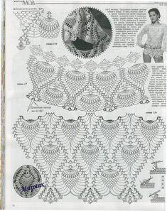crochet pineapple fashion for ladies: crochet lace tunic | make handmade, crochet, craft