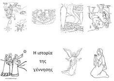 Οδηγίες διπλώματος Origami, Christmas Crafts, Projects To Try, Diagram, Map, Education, Advent, Greek, Xmas