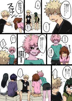 埋め込み Hero Academia Characters, My Hero Academia Manga, Anime Characters, Anime Romans, Deku Boku No Hero, Alien Queen, Boku No Academia, Syaoran, Memes