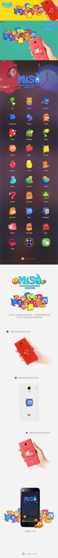 《MISO》or《米兽》-UI中国-专业... ★ Find more at http://www.pinterest.com/competing/: