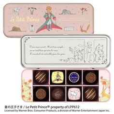 <メリー 星の王子さま> アソートチョコレート(ペンケース) 8個入【メリーチョコレート】