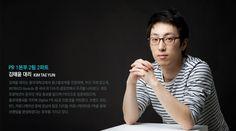 1본부 김태윤 대리  PR Division 1, Tae-Yun Kim