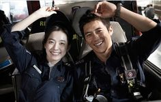 Actors Go Soo and Han Hyo Joo's new movie, Band Aid has set a premiere date for December The movie stars Go Soo as firefighter Kang Il who nur Korean Drama Tv, Korean Actors, Movie Titles, Movie Tv, Superstar K, Go Soo, Korean Entertainment News, Han Hyo Joo, Picture Movie