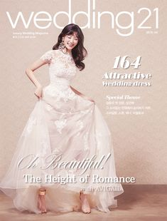 Get your digital subscription/issue of Magazine on Magzter and enjoy reading the magazine on iPad, iPhone, Android devices and the web. Luxury Wedding, In The Heights, You Got This, Romance, Magazine, Wedding Dresses, Beautiful, Fashion, Romance Film