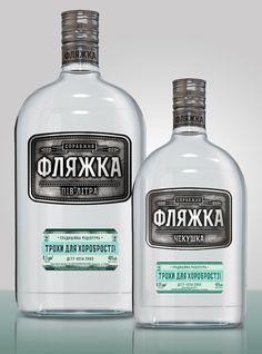 Vodka Flyazhka by Olimp Corp Ukraine Liquor Bottles, Vodka Bottle, Russian Vodka, White Spirit, Wines, Ukraine, Food, Design, Drink
