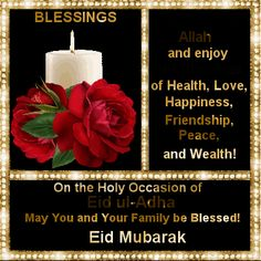 Eid ul-Adha 12th September/Flowers section. Send this ecard to anyone on Eid ul-Adha